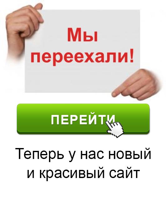 filmi-ulichnie-tochki-v-chertanovo-intim